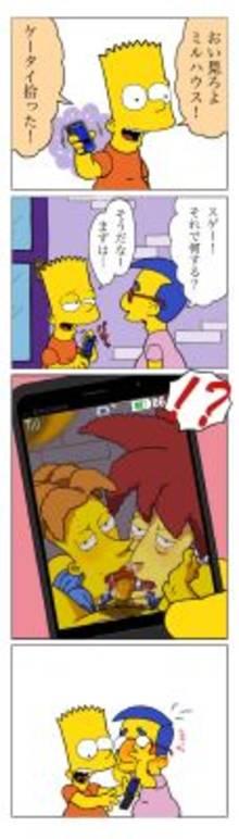 #pic939060: Bart Simpson – Cecil Terwilliger – Milhouse Van Houten – Sideshow Bob – Snake Jailbird – The Simpsons