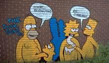 #pic585813: Bart Simpson – Homer Simpson – Lisa Simpson – Marge Simpson – The Simpsons