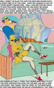 #pic222162: Cosmic – Homer Simpson – Marge Simpson – Moe Szyslak – Ned Flanders – The Simpsons